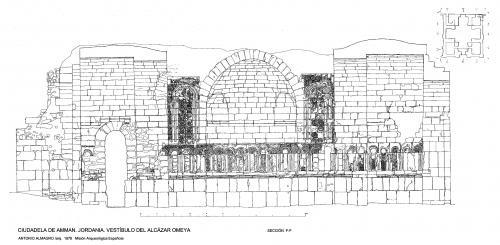 Ciudadela de Amman (Jordania) - Sección vestíbulo F-F