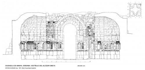 Ciudadela de Amman (Jordania) - Sección vestíbulo G-G