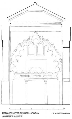 Mezquita mayor de Argel (Argelia) - Arco nave central junto al mihrab