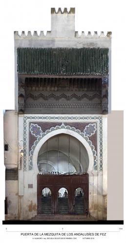 Mezquita de los Andalusíes (Fez, Marruecos) - Alzado puerta principal