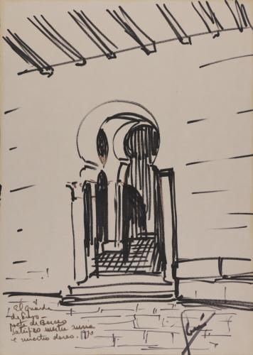 Apunte del arco mozárabe de entrada al santuario del monasterio de Suso