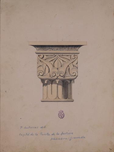 Capitel de la puerta de la Justicia de la Alhambra