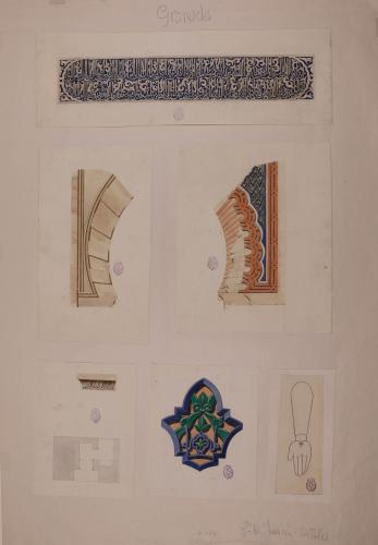 Detalles decorativos de la puerta de la Justicia de la Alhambra
