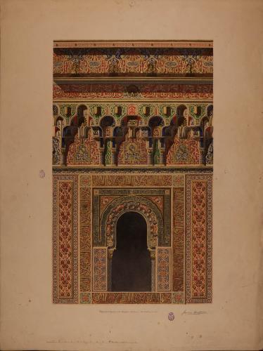Detalle de la ventana central del palacio de Comares de la Alhambra