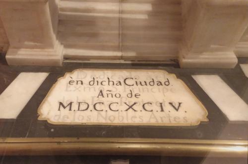 Modelo del Monumento Pascual de la Catedral de Sevilla